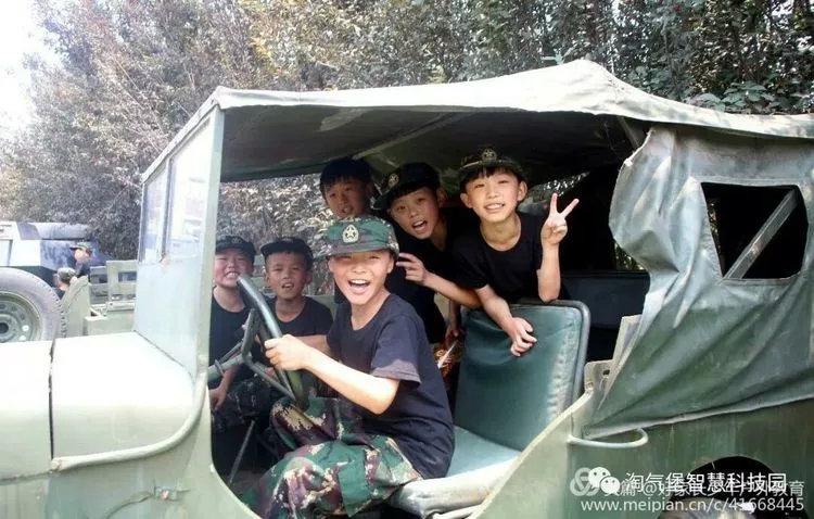 新乡县《小小兵王历险记》儿童军事拓展营开营啦!报名...